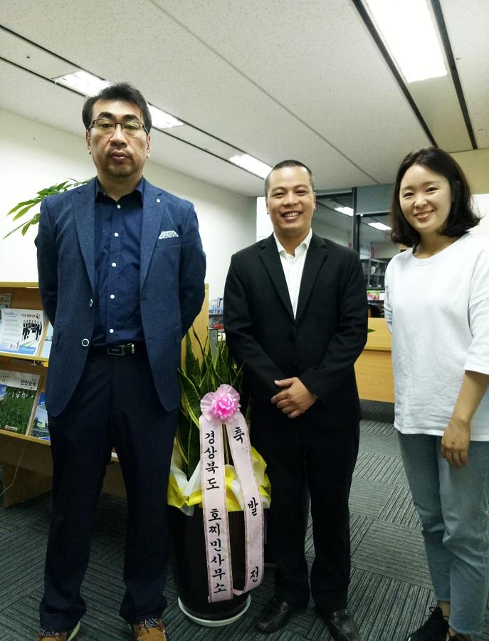 Hợp tác đào tạo nhân lực giữa Viện Công nghệ & Nhân lực Quốc tế và Hiệp hội trường Đại học Hàn Quốc
